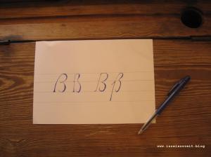 großes und kleines Eszett in Druckschrift und Schreibschrift